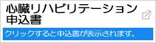 bnr_shinriha2