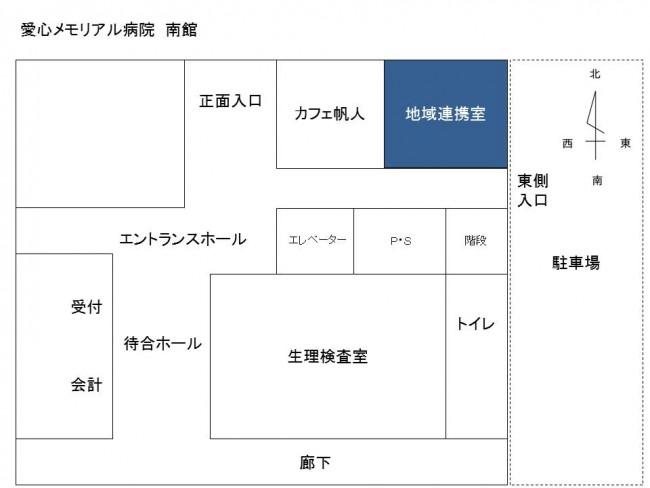 地域連携室地図
